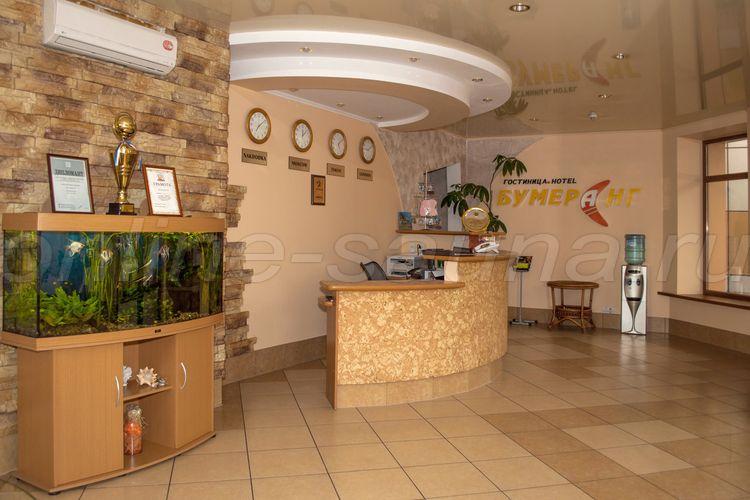 Бумеранг, гостиничный комплекс